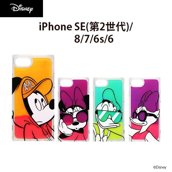 iPhone 11用 タフポケットケース Disney