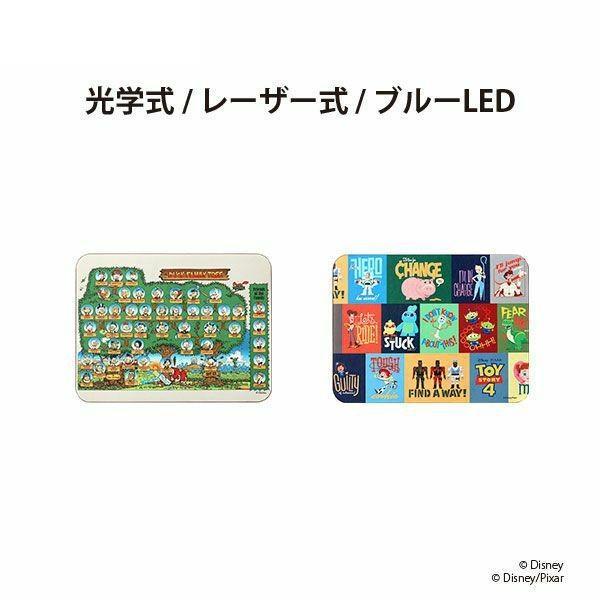 ディズニー・ディズニー/ピクサーキャラクターマウスパッド