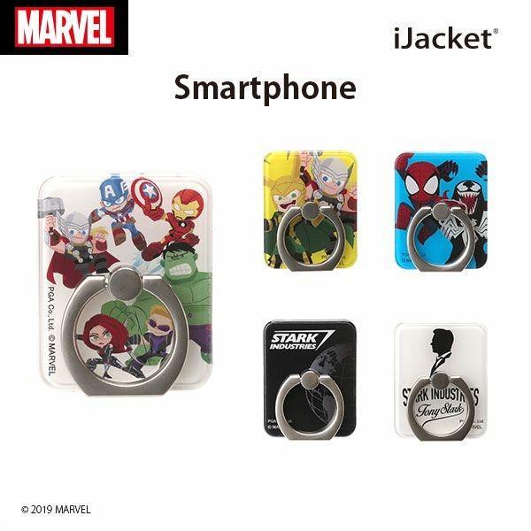 Marvelキャラクター リングホルダー