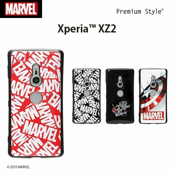 XperiaXZ2用 マーベル MARVEL ハイブリッドタフケース|pg-a