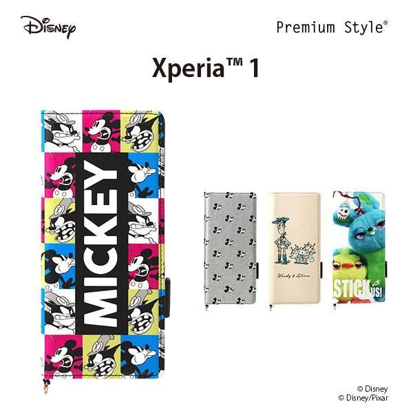 Xperia 1用 ディズニーキャラクター フリップカバー|pg-a