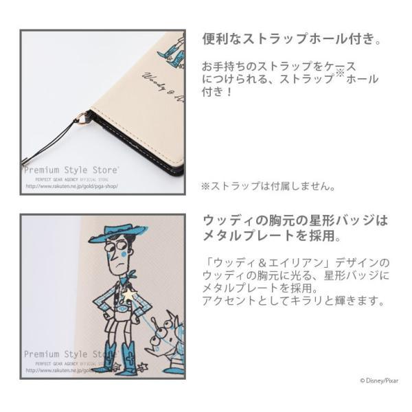 Xperia 1用 ディズニーキャラクター フリップカバー|pg-a|04