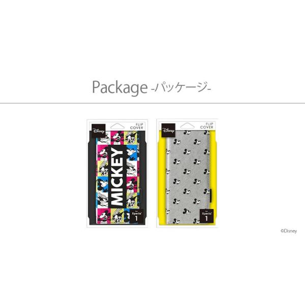 Xperia 1用 ディズニーキャラクター フリップカバー|pg-a|07