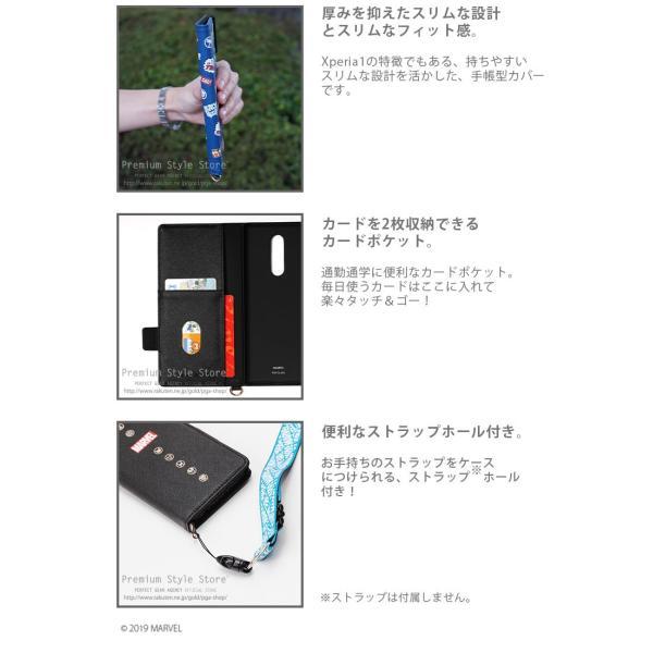 Xperia 1用 MARVEL フリップカバー|pg-a|03