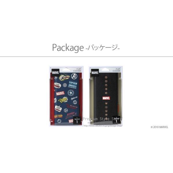 Xperia 1用 MARVEL フリップカバー|pg-a|06
