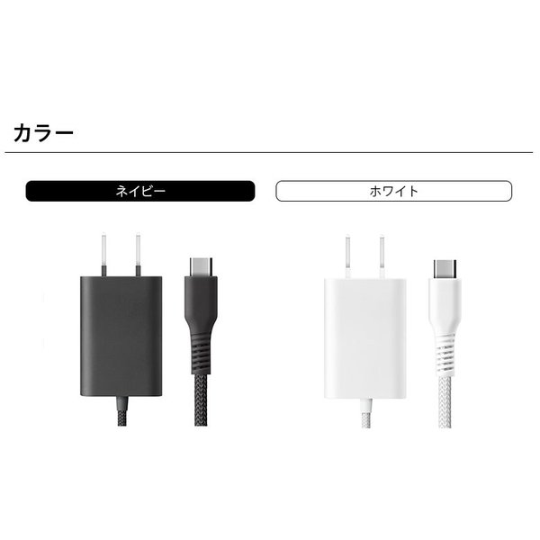 IQOS3用 AC充電器 Type-Cコネクタ|pg-a|05