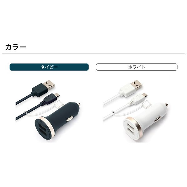 IQOS用 高出力USBポート×2 車載用DC充電器 3.4A|pg-a|04