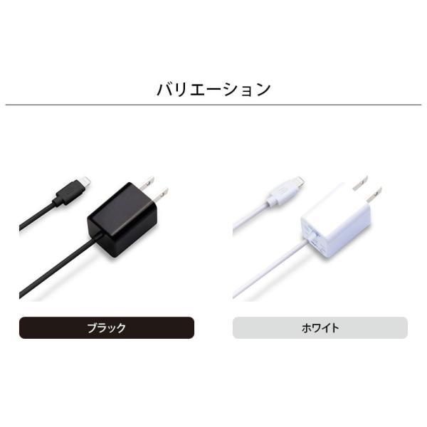 (予約販売)LightningコネクタAC充電器 2.1A|pg-a|03