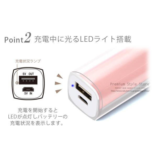 スティック型モバイルバッテリー 2,200mAh|pg-a|03