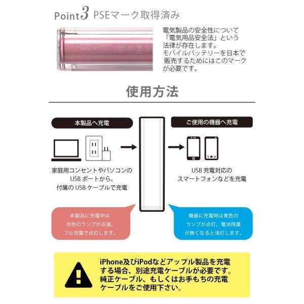 スティック型モバイルバッテリー 2,200mAh|pg-a|04