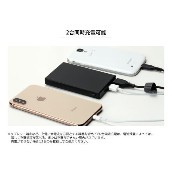 micro USBタフケーブル付き モバイルバッテリー5000mAh|pg-a|03
