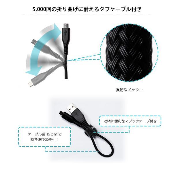 micro USBタフケーブル付き モバイルバッテリー5000mAh|pg-a|06