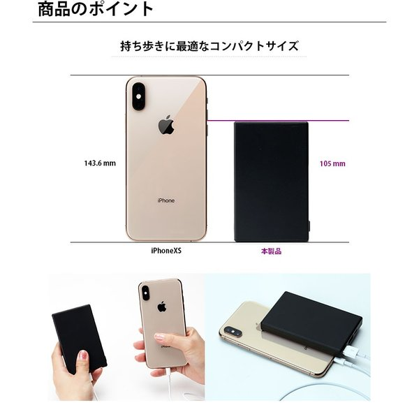 Type-C&micro USBタフケーブル付き モバイルバッテリー5000mAh|pg-a|02