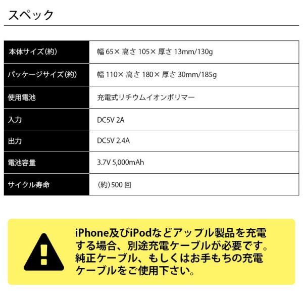 Type-C&micro USBタフケーブル付き モバイルバッテリー5000mAh|pg-a|07
