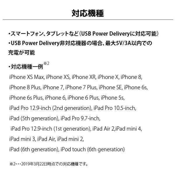USB Type-C & Lightning USBケーブル 1m|pg-a|12