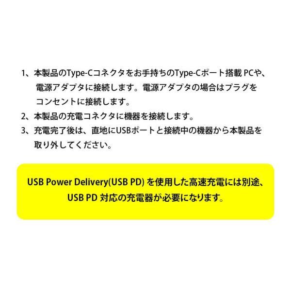 USB Type-C & Lightning USBケーブル 1m|pg-a|07