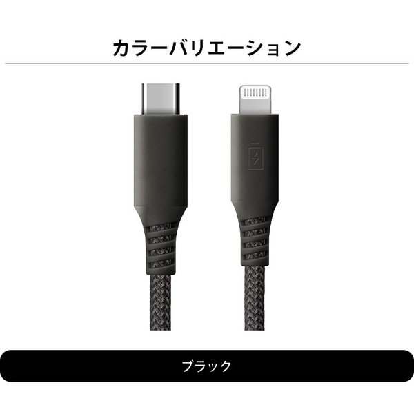 USB Type-C & Lightning USBケーブル 1m|pg-a|09
