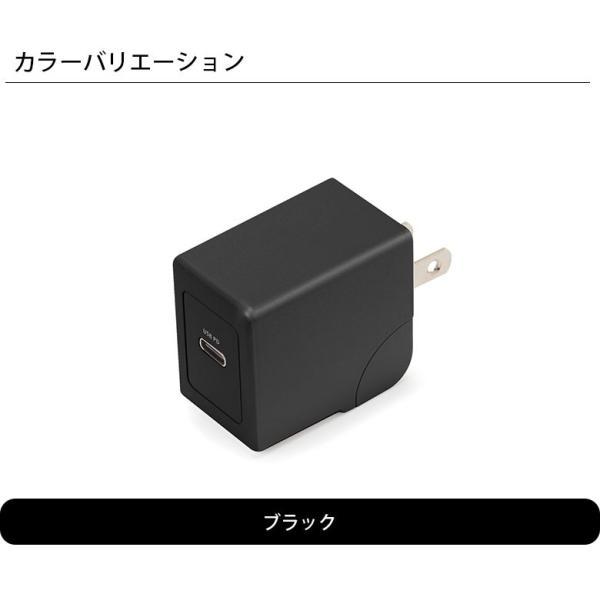 Power Delivery対応 18W出力 USB電源アダプタ|pg-a|04