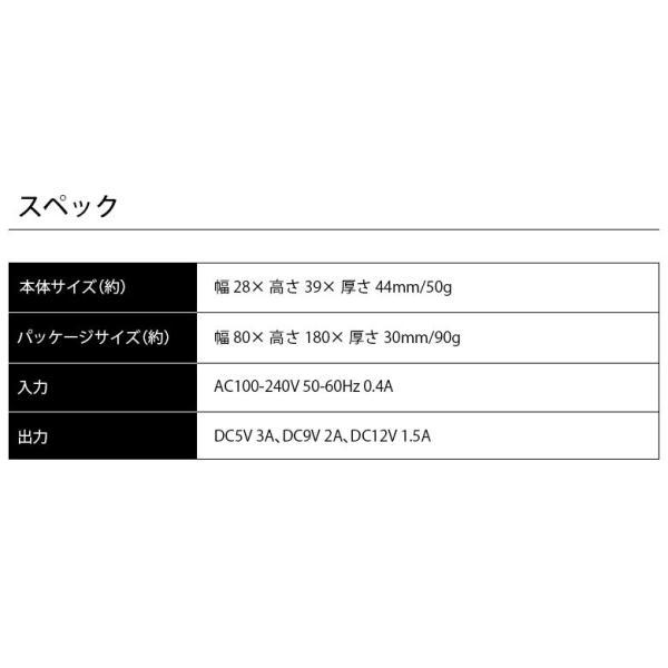 Power Delivery対応 18W出力 USB電源アダプタ|pg-a|08