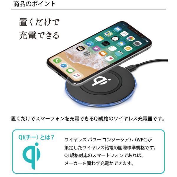 Qi規格WPC認証 ワイヤレス充電器 5W|pg-a|02