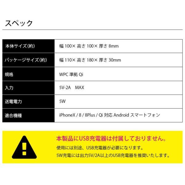Qi規格WPC認証 ワイヤレス充電器 5W|pg-a|04