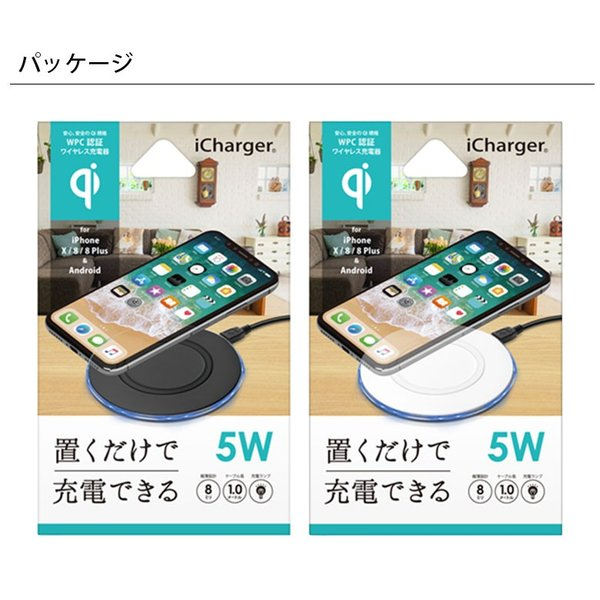 Qi規格WPC認証 ワイヤレス充電器 5W|pg-a|06