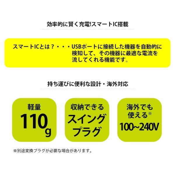 USB電源アダプタ 5.4A (USB-A×4)|pg-a|03