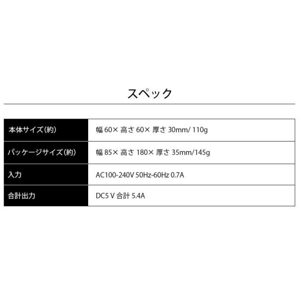USB電源アダプタ 5.4A (USB-A×4)|pg-a|05