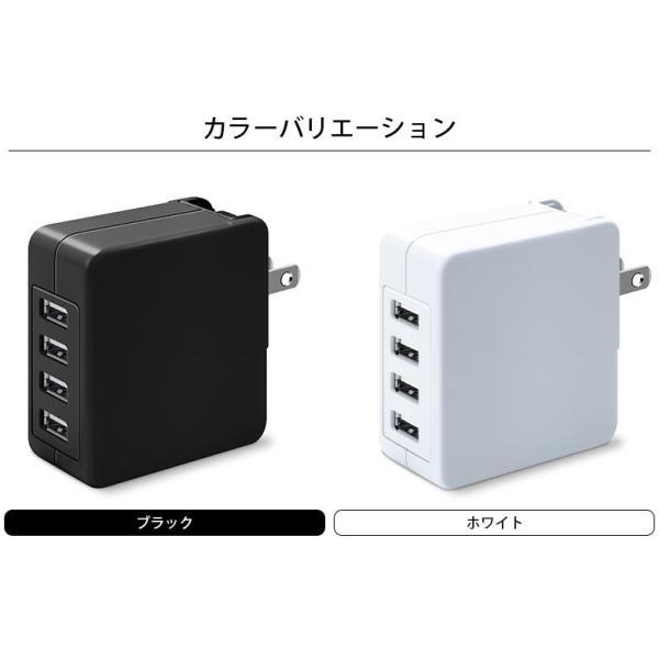 USB電源アダプタ 5.4A (USB-A×4)|pg-a|06