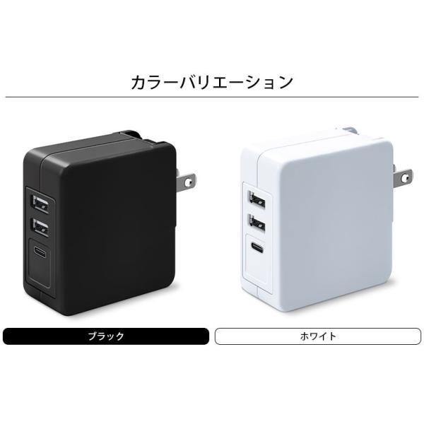 USB電源アダプタ 5.4A (USB-A×2/USB-C×1)|pg-a|06