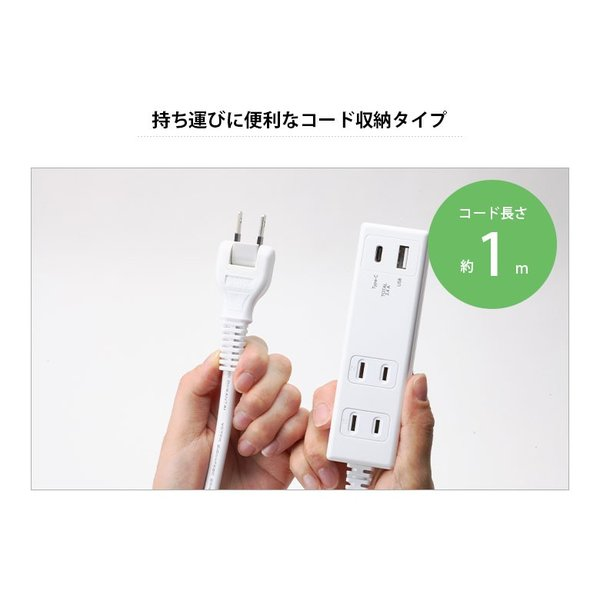 USBポート搭載 AC電源タップ|pg-a|04