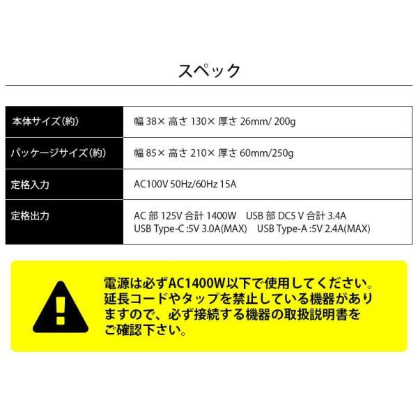 USBポート搭載 AC電源タップ|pg-a|07