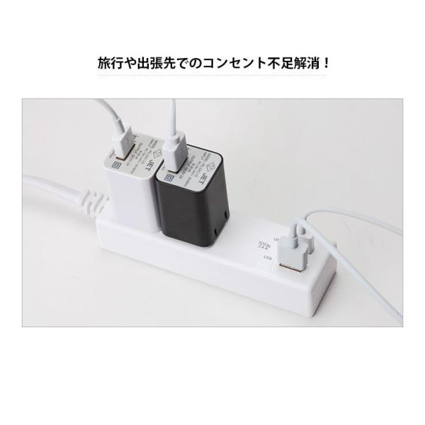 USBポート搭載 AC電源タップ|pg-a|03