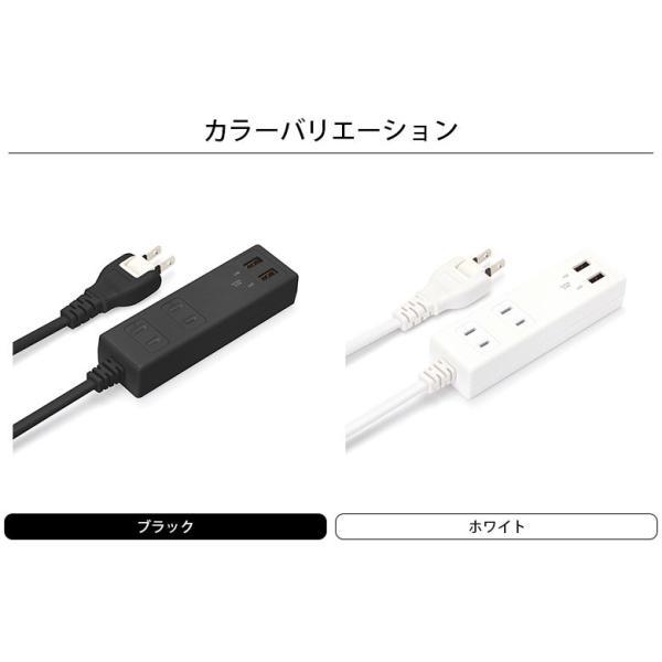 USBポート搭載 AC電源タップ|pg-a|08