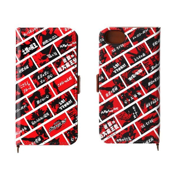 円谷プロ ウルトラマンオーブ iPhone8/7/6s/6対応 フリップカバーウルトラマン ORB 石黒英雄  PG-ULT|pg-a|07