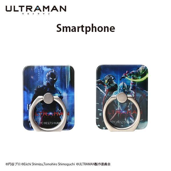ウルトラマン ULTRAMAN リングホルダー バンカーリング スマホリング