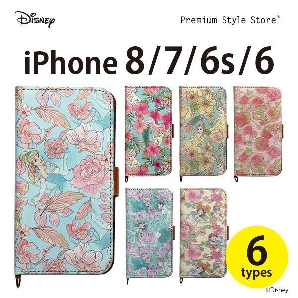 (完全受注生産)ディズニープリンセス iPhone8 iPhone7 iPhone6s iPhone6 フリップカバー ※ご注文後1ヶ月以内に発送 PG-UVDFP|pg-a