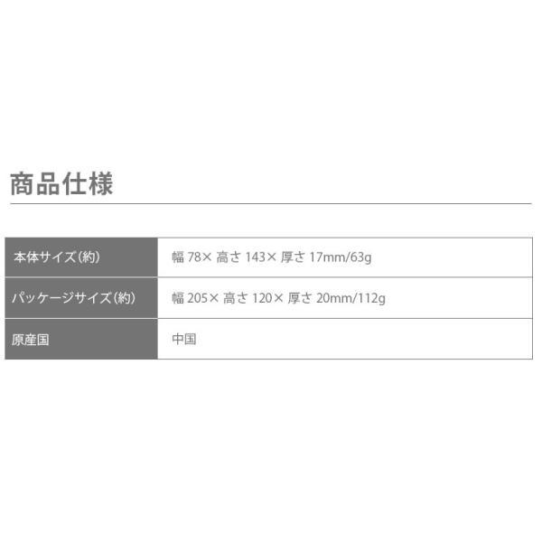 (完全受注生産)ディズニープリンセス iPhone8 iPhone7 iPhone6s iPhone6 フリップカバー ※ご注文後1ヶ月以内に発送 PG-UVDFP|pg-a|12