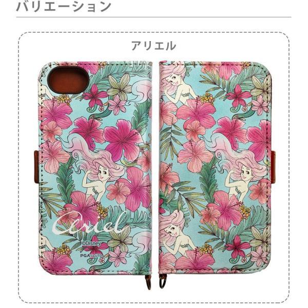 (完全受注生産)ディズニープリンセス iPhone8 iPhone7 iPhone6s iPhone6 フリップカバー ※ご注文後1ヶ月以内に発送 PG-UVDFP|pg-a|05