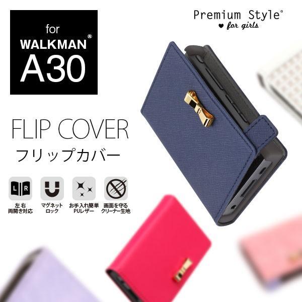 WALKMAN A50/A40/A30用 フリップカバー for girls
