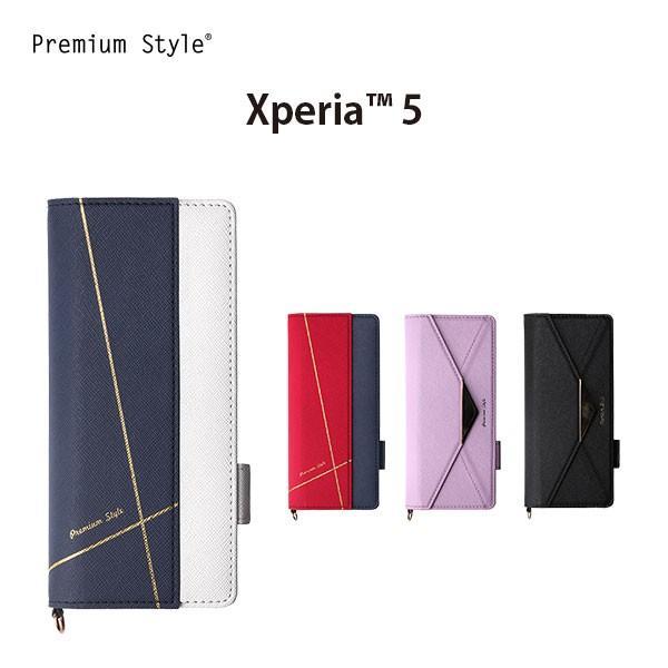 Xperia 5用 ダブルフリップカバー スクエア型 pg-a