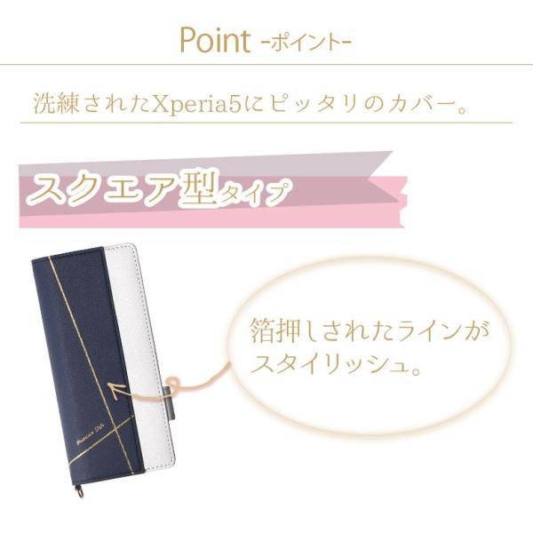 Xperia 5用 ダブルフリップカバー スクエア型 pg-a 02
