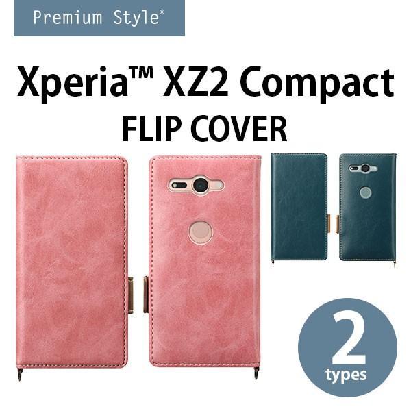 Xperia XZ2 Compact用 フリップカバー PUレザーダメージ加工シリーズ