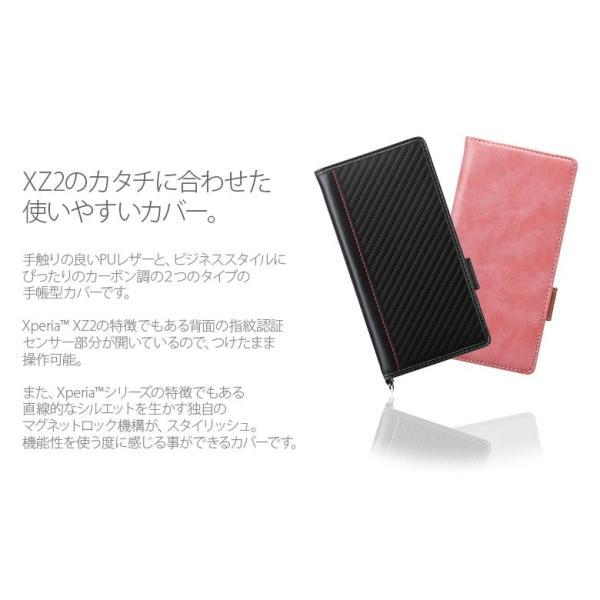 Xperia XZ2用 フリップカバー|pg-a|02