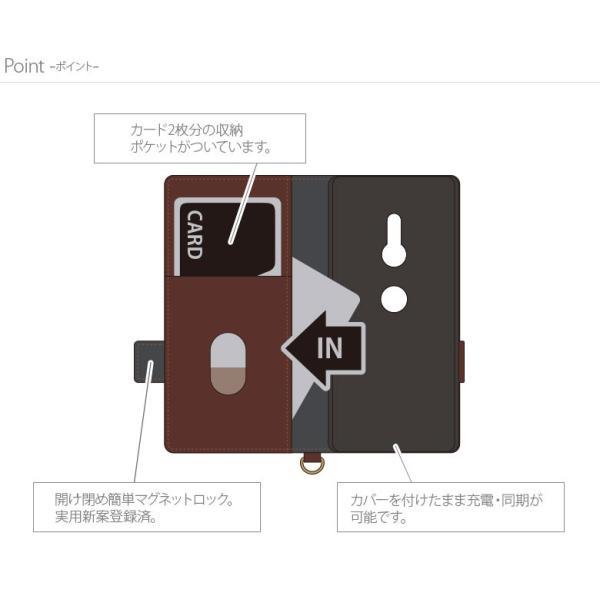 Xperia XZ2用 フリップカバー|pg-a|05