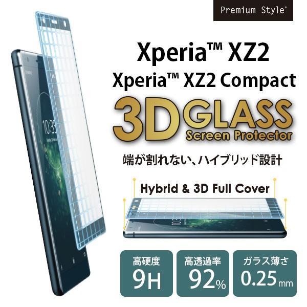 Xperia XZ2/XZ2 Compact 3D液晶全面保護ガラス PETフレーム pg-a