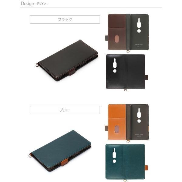 Xperia XZ2 Premium用 フリップカバー PUレザー カーボン調 手帳型|pg-a|02