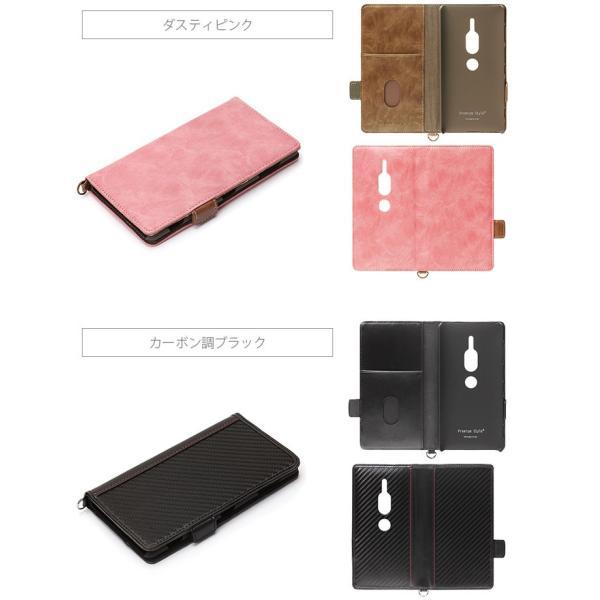 Xperia XZ2 Premium用 フリップカバー PUレザー カーボン調 手帳型|pg-a|03