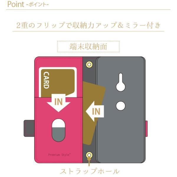 XperiaXZ3 手帳型ケース スマホケース ダブルフリップカバー スクエア型ポケット|pg-a|02