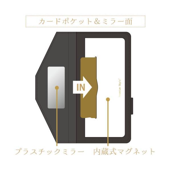 XperiaXZ3 手帳型ケース スマホケース ダブルフリップカバー スクエア型ポケット|pg-a|03